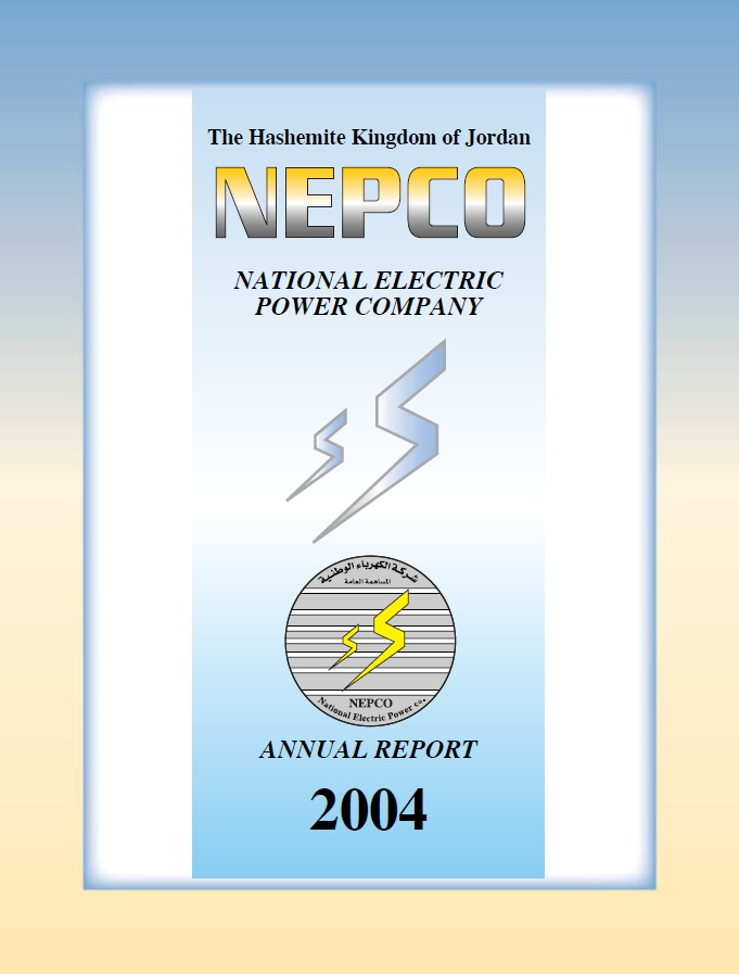 Annual Report for Year : 2004