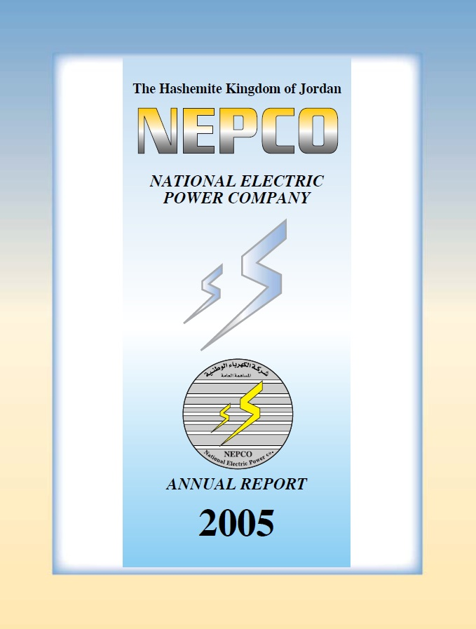 Annual Report for Year : 2005