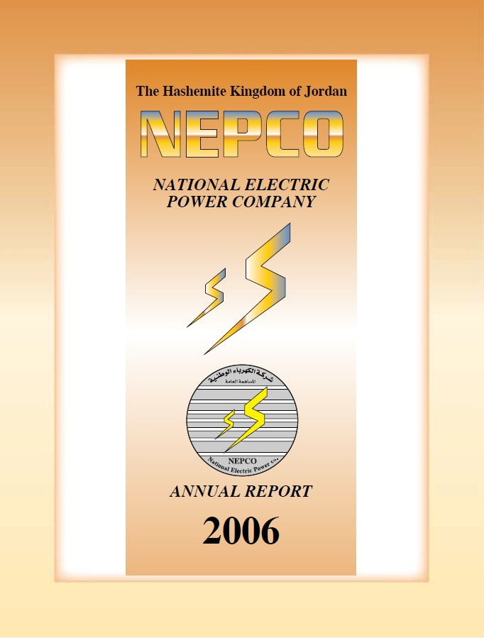 Annual Report for Year : 2006