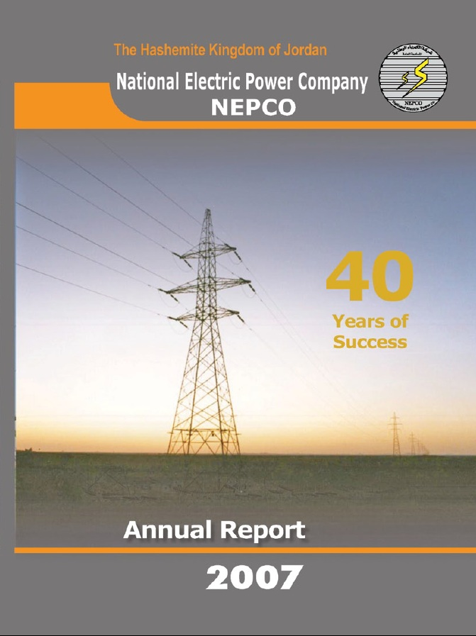 Annual Report for Year : 2007
