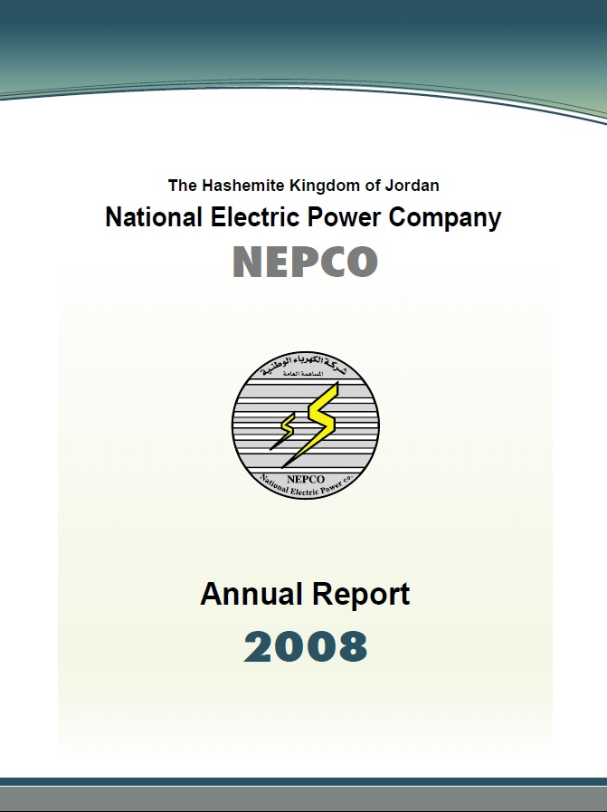 Annual Report for Year : 2008