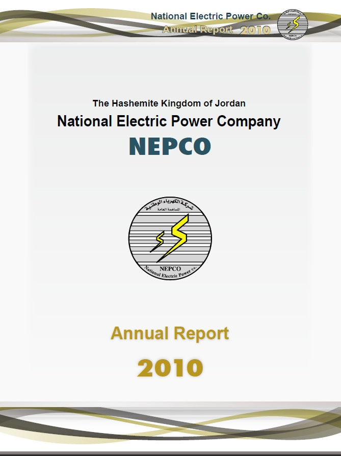 Annual Report for Year : 2010