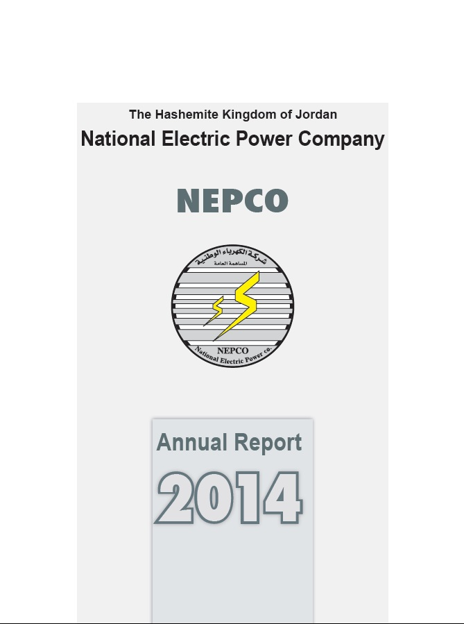 Annual Report for Year : 2014