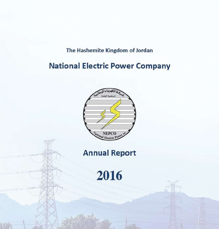 Annual Report for Year : 2016