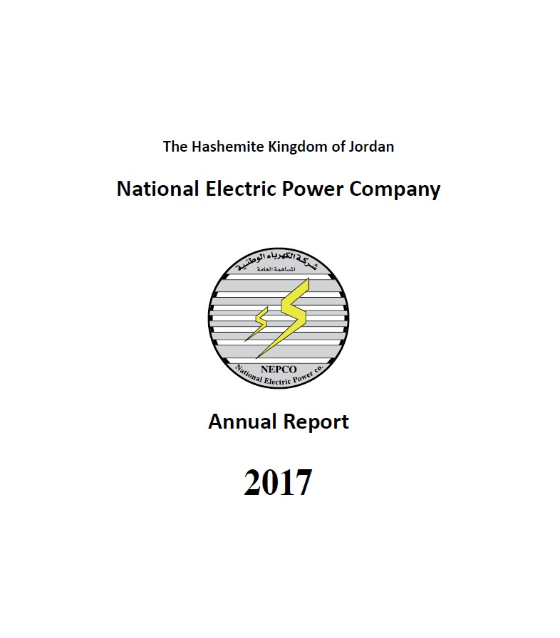 Annual Report for Year : 2017