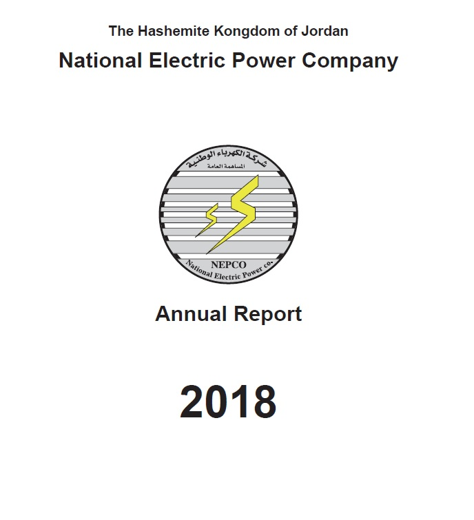 Annual Report for Year : 2018